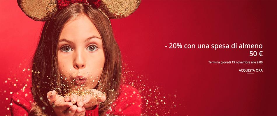 Disney Store sconto del 20% su tutti gli articoli