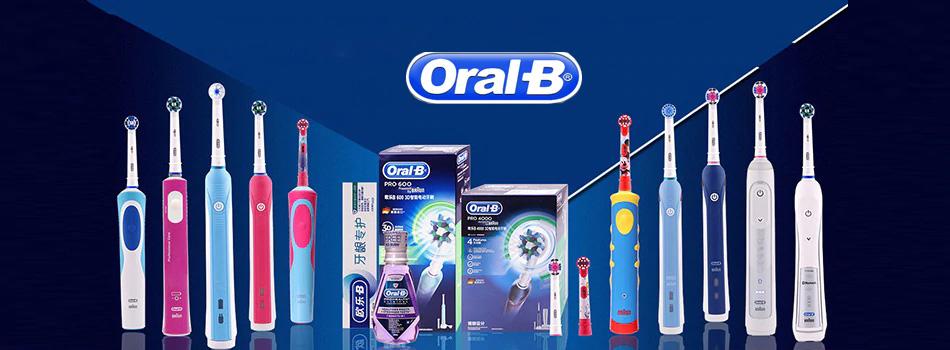 Lista Oral-B Completa