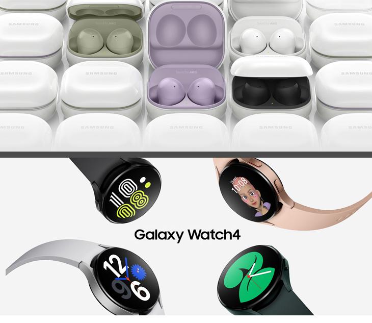 Galaxy Watch 4 sconto di 70 euro con codice sconto